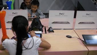 Gefälschter Apple Store in Kunming (China)