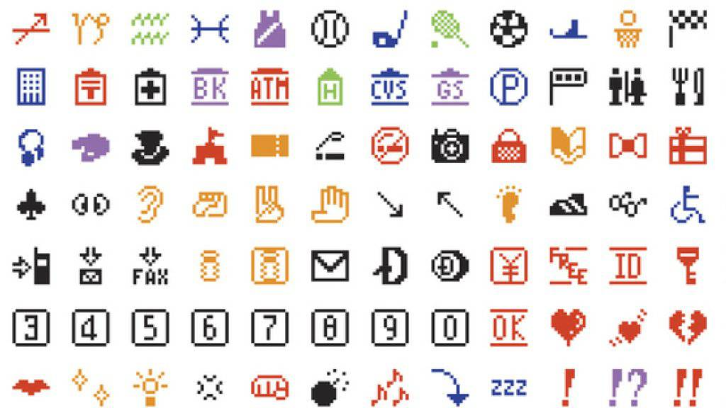 Die 176 Ur-Emojis von Shigetaka Kurita sind im Museum of Modern Art in New York ausgestellt.