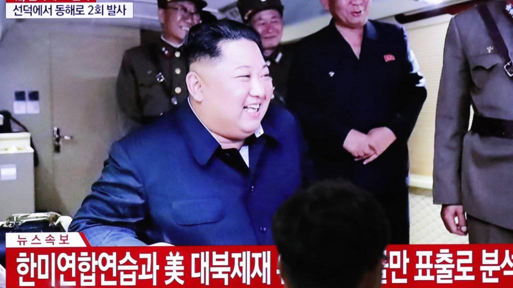 «Militärische Bedrohungen durch feindliche Kräfte resolut durchkreuzen»: Nordkoreas Machthaber Kim Jong Un. (Archivbild)