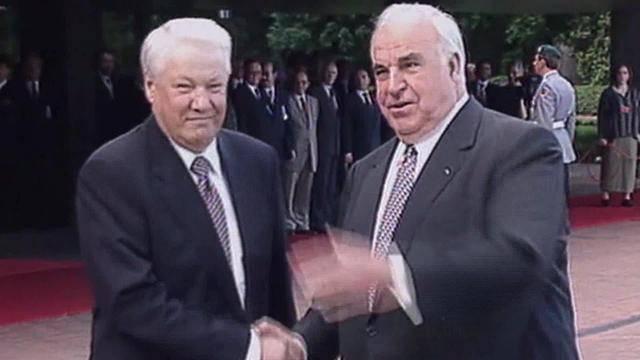 Altkanzler Helmut Kohl ist tot