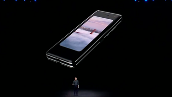galaxy-fold-folded-up-samsung-unpacked