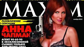 """Anna Chapman wurde als russische Agentin """"00sex"""" bekannt. Setzte der russische Geheimdienst auch eine Agentin auf einen Schweizer Geheimdienstler an?"""