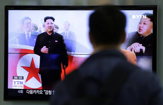 Nordkoreas Breaking News