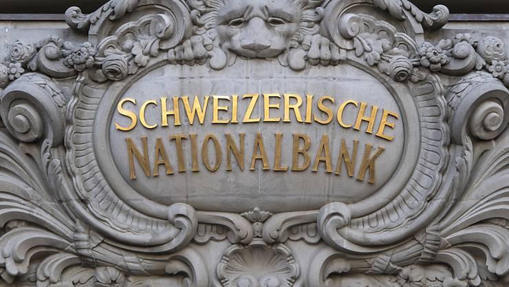 Schweiz erzielt im ersten Quartal 2019 erneut einen hohen Leistungsbilanzüberschuss. (Archiv)