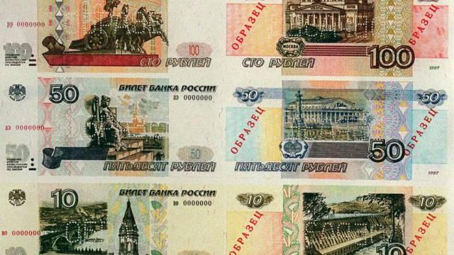 Der Rubel hat dieses Jahr bereits rund 18 Prozent an Wert verloren
