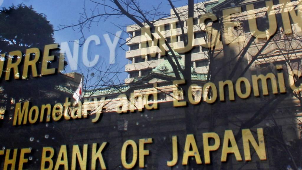Japans Zentralbank erhöht Anleihekäufe zur weiteren Geldlockerung