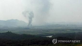 Rauch an der Grenze zu Nordkorea.