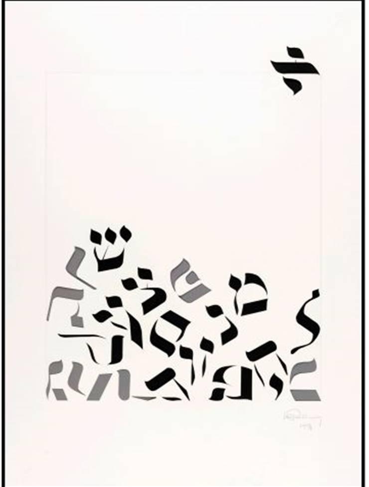 Fishel Rabinowicz wurde 1924 in Polen geboren. Er überlebte den Krieg in diversen Konzentrationslagern und erlebte die Befreiung in Buchenwald. 1947 kam er in die Schweiz. Seit seiner Pensionierung verarbeitet er seine Biografie in grafischen Bildern. Informationen zur neuen Ausstellung «Holocaust Artist» gibt es ab Montag auf der Website der Stiftung: www.gamaraal.org