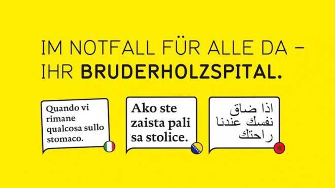 Eine mehrsprachige Kampagne bewirbt die Notfallstation des Bruderholzspitals. Jene Abteilung, die vor dem Aus steht. Foto: ZVG