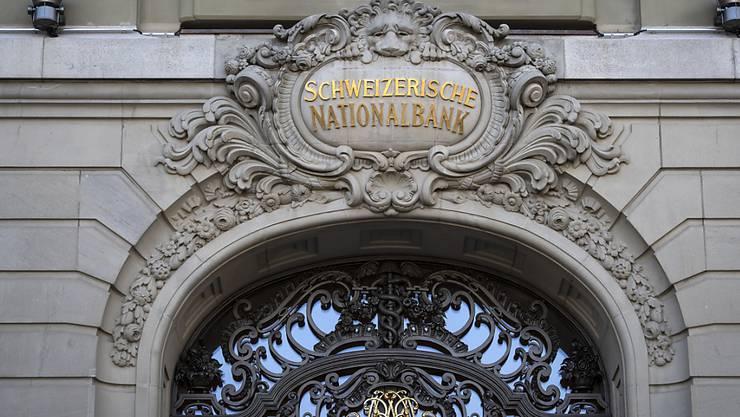Die Schweizerische Nationalbank (SNB) bezahlt aus ihren Reserven zusätzliche 2 Milliarden Franken an Bund und Kantone.(Archivbild)
