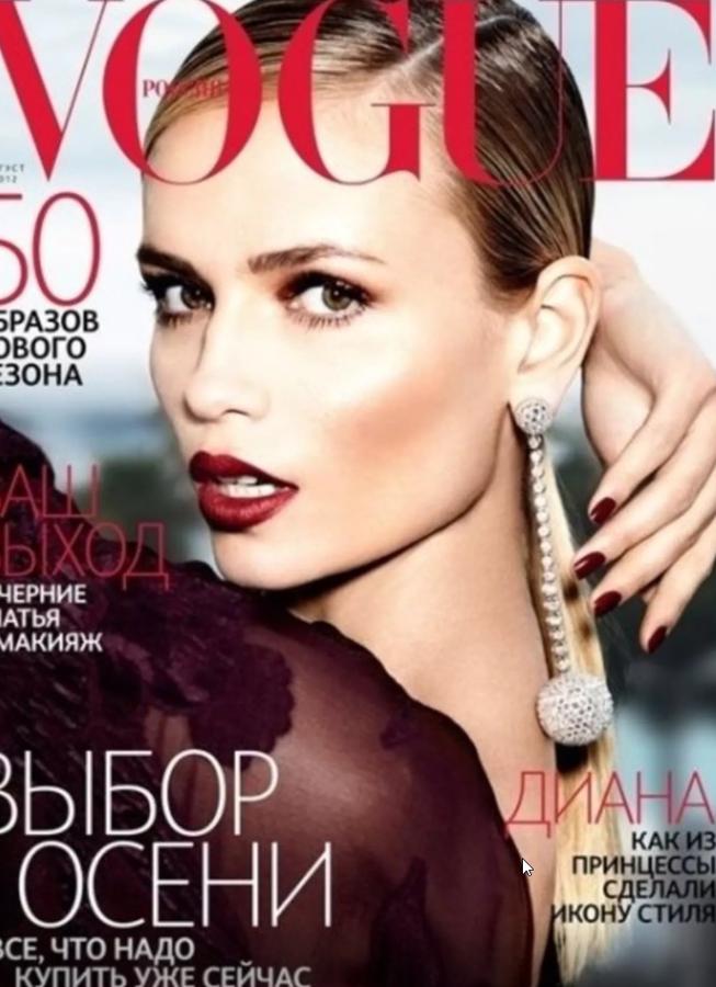 Die russische Vogue präsentiert: Die Frau ohne Arm, dafür aber mit Hand. (© Radio 24)