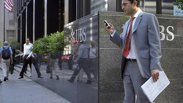 UBS-Gebäude in New York (Archiv)