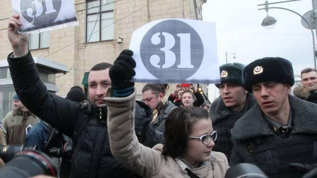 Demonstrierende in Moskau