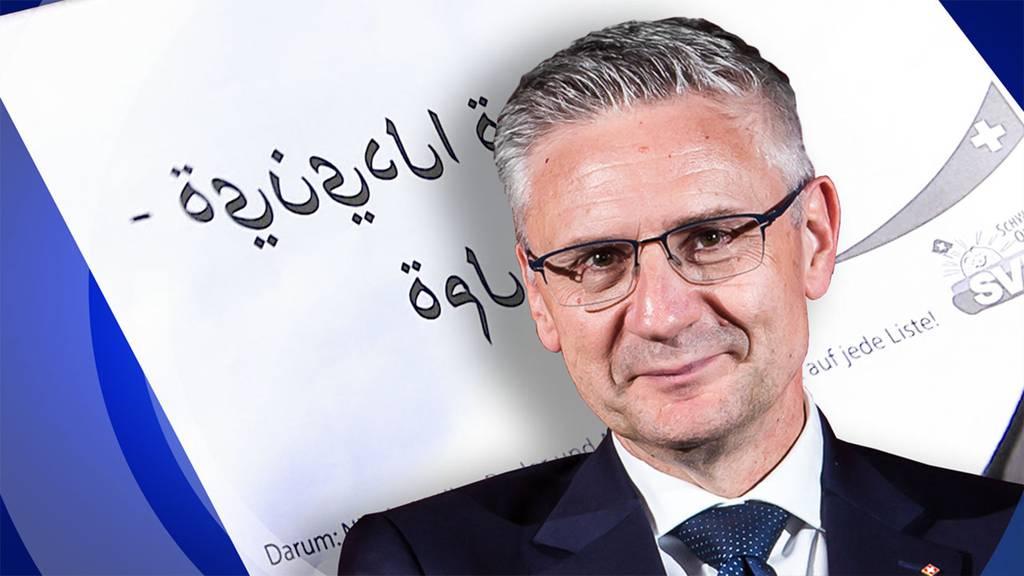 Montag, 23. September 2019 — Ganze Sendung