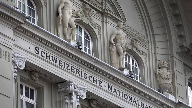 Die Bundesratsparteien halten die Vollgeld-Initiative für ein riskantes Experiment. (Archivbild)