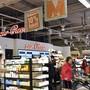 Nach dem erfolgreichen Pilotbetrieb der Shop-in-Shop-Apotheken - hier in der Migros Limmatplatz in Zürich - starten Migros und Zur Rose zwei Gemeinschaftsunternehmen. (Archiv)