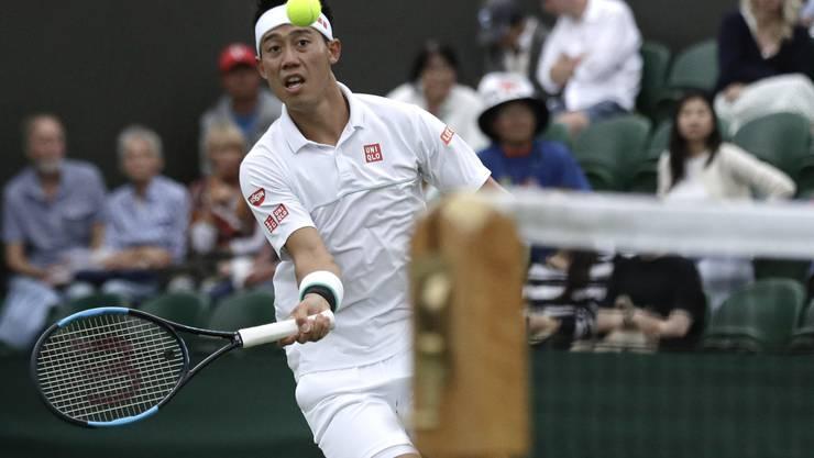 Roger Federers Gegner in den Viertelfinals heisst Kei Nishikori.