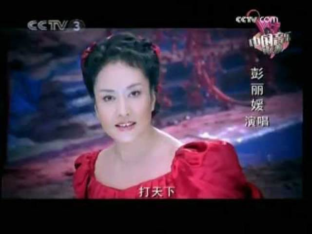 Peng Liyuan, Chinas singende First Lady