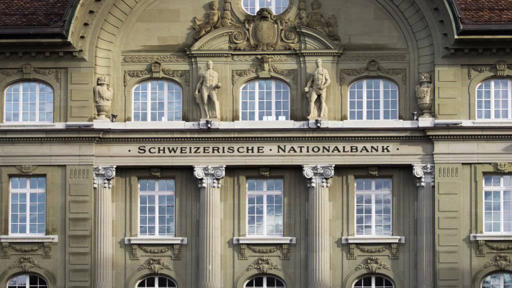 SNB dürfte 2018 laut UBS einen Verlust von 14 Milliarden einfahren