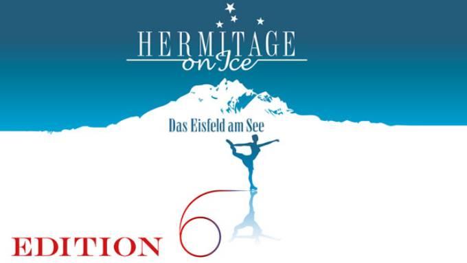 Hermitage On Ice: 5'000 Franken für die LZ-Weihnachtsaktion