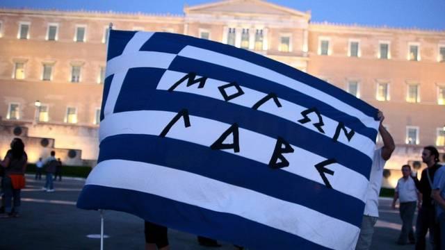 Die Griechen rechnen mit einem Staatsbankrott (Archiv)