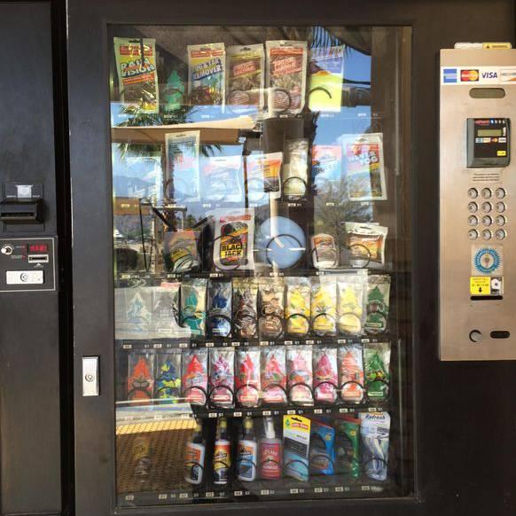 Duftbaum-Automat: Dieser Automat verkauft Duftbäume. Braucht es das wirklich?