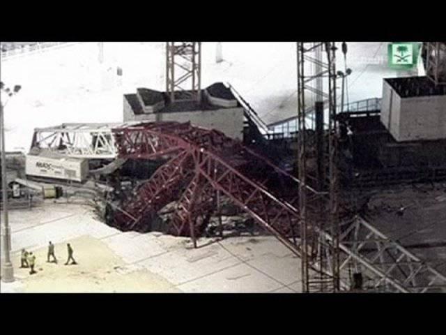 Kran stürzt auf Grosse Moschee: Dutzende Tote bei Unglück in Mekka.