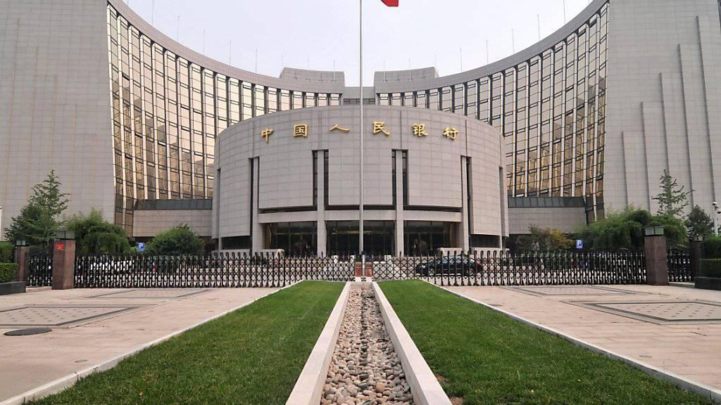 Die chinesische Zentralbank - hier das Hauptquartier in Peking - hat auf den Börsencrash reagiert und die Geldpolitik gelockert.