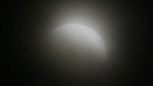 Vor knapp drei Jahren - am 16. August 2008 - konnte man in der Schweiz eine partielle Mondfinsternis beobachten (Archiv)