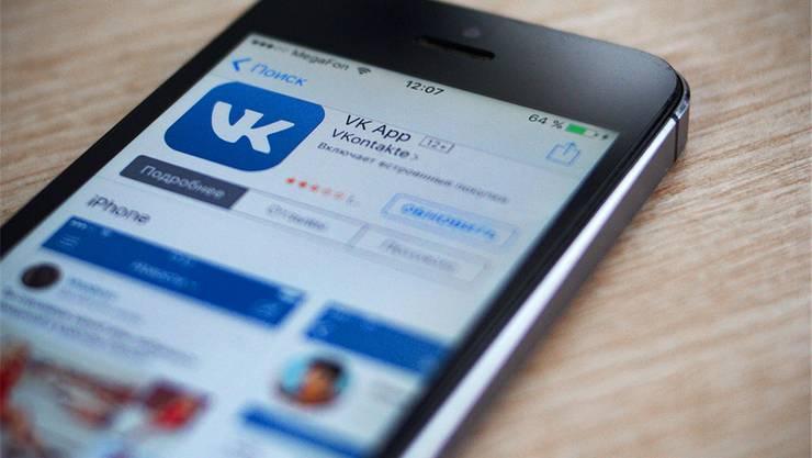 97 Millionen Nutzer hat vk.com. M. Zerg