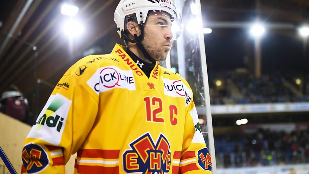 Tschantré: «Aktuell gibt es viel Wichtigeres als Eishockey»