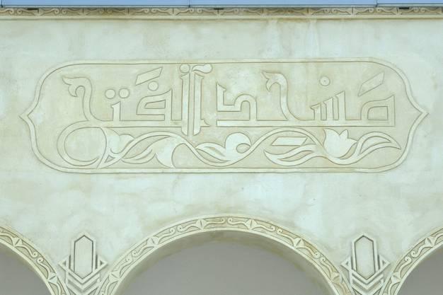 Die Moschee heisst «El Feth», was übersetzt «Offenheit» bedeutet.