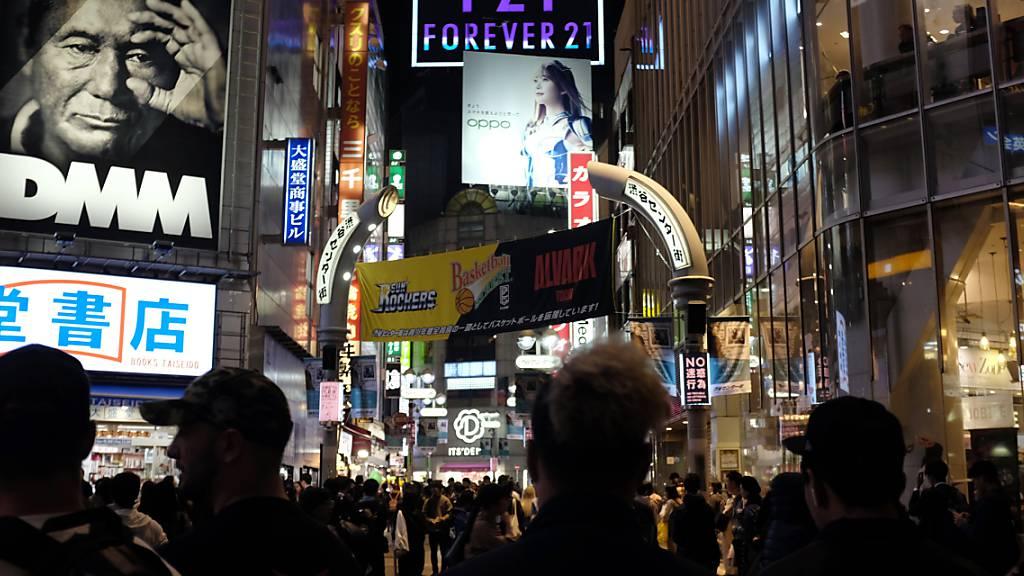 Die Kauflaune der japanischen Konsumenten hat das Wirtschaftswachstum in den vergangenen drei Quartalen stark unterstützt. (Symbolbild)