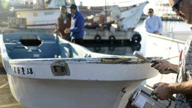 Japanisches Ruderboot landet fast zwanzig Jahre nach dem Tsunami in Hawai.