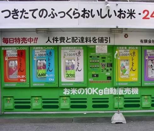 Reis-Automat: Dieses Exemplar steht in Japan. Für ca. 29 Franken bekommt man hier einen 10-Kilo-Sack Reis.