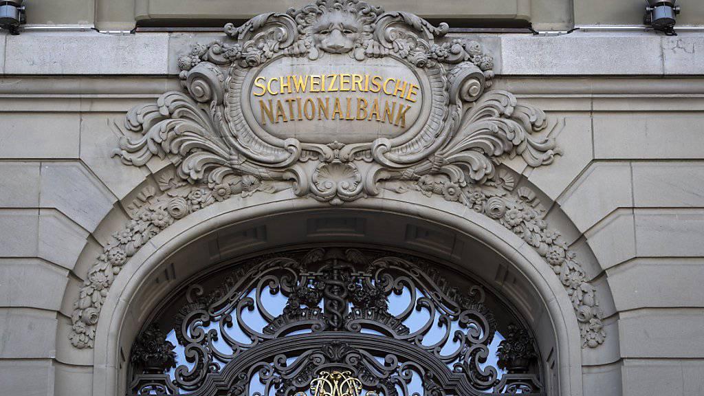 Hat die SNB wieder am Devisenmarkt interveniert? Bild der Fassade am Bundesplatz (Archivbild).