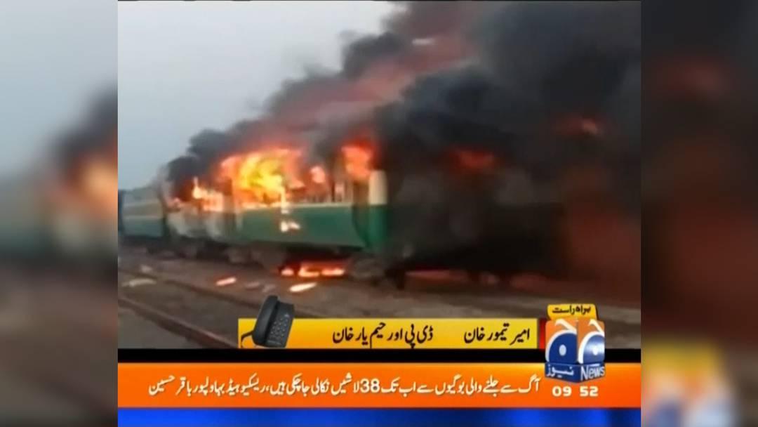 Flammeninferno in Pakistan: Mindestens 65 Tote nach Feuer in Zug