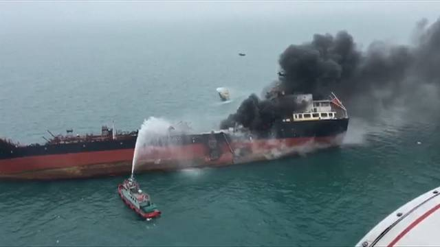 Ein Toter nach Explosion auf Öltanker vor Hongkong