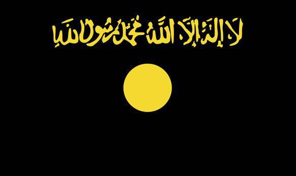 Die Flagge von Al-Qaida.