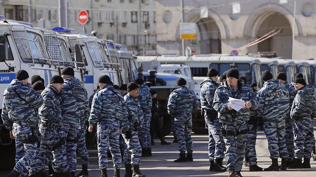 In der russischen Grossstadt Chabarowsk hat es einen Anschlag gegeben, bei dem zwei Sicherheitskräfte getötet wurden. (Symbolbild)