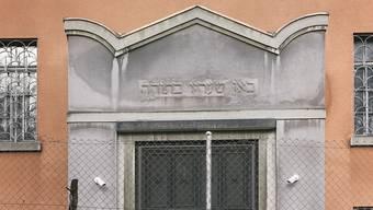 Vier jüdische Organisationen in Zürich erhalten Geld für ihre Sicherheit vom Bund sowie von Stadt und Kanton Zürich. (Archivbild)