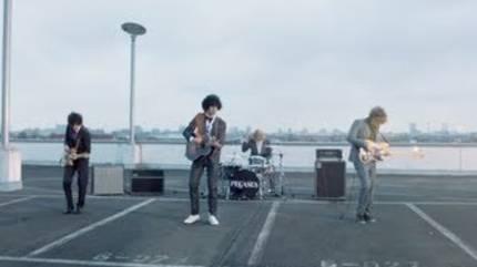 Pegasus - Skyline (Official Video)