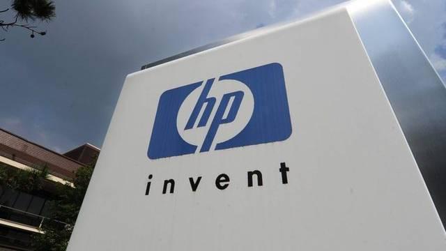 Der weltgrösste Computerbauer Hewlett-Packard hatte sich mit der milliardenschweren Übernahme von Autonomy einen Fehlgriff geleistet (Archiv)