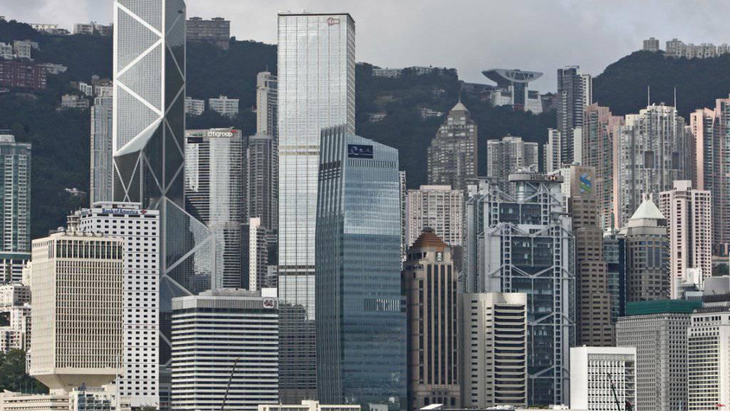 Die Grossbank Credit Suisse ist in Hongkong mit rund 360'000 Franken gebüsst worden. (Archivbild)