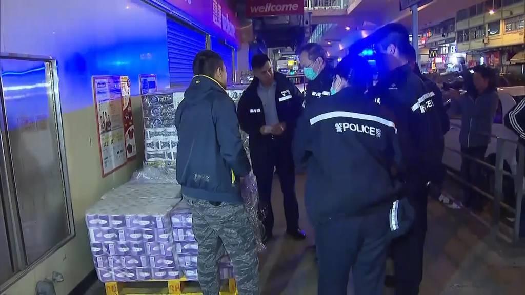 Knappheit wegen Virus: Bewaffnete stehlen in Hongkong Klopapier