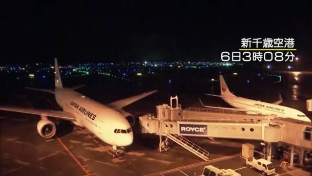 Stärke 6.6: Erdbeben in Japan bringt Flugzeuge ins Wanken und Häuser zum Einsturz