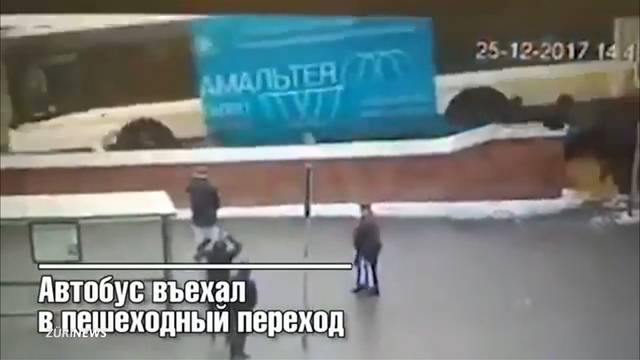 Moskau: Bus fährt in Menschenmenge