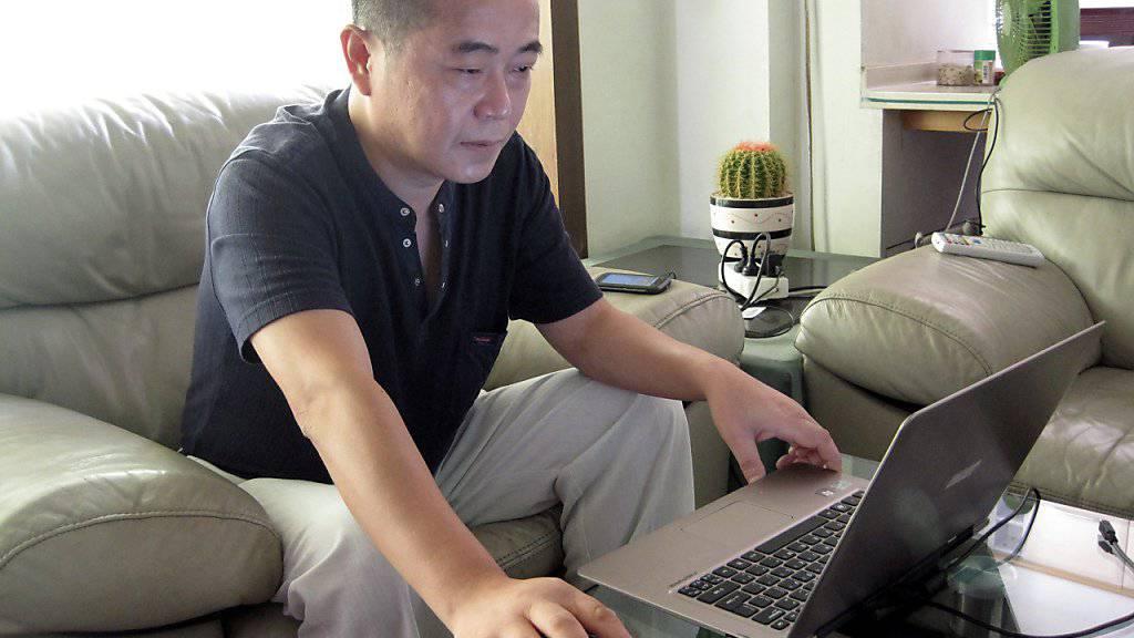 In einer gemeinsamen Erklärung haben Deutschland und Frankreich die chinesischen Behörden zu einer Freilassung des inhaftierten Online-Aktivisten Huang Qi aufgefordert. (Archiv)