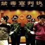 Mutmassliche Drogendealer in China: Ihnen drohen drakonische Strafen.ZHOU WENJIE/AP/KEYSTONE