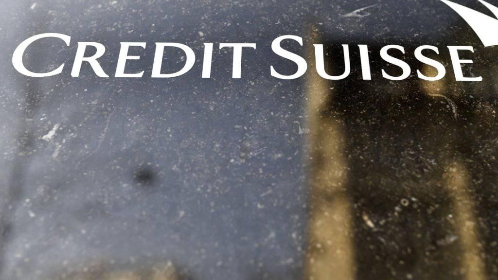 Die Credit Suisse schafft flexiblere Arbeitsstrukturen und baut Vaterschaftsurlaub aus. (Archiv)